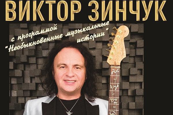 """Виктор Зинчук, г. Старая Купавна ЦК """"Акрихин"""""""