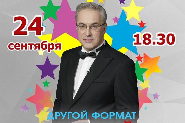 Андрей Норкин, Ковров